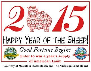 Mountain States Rosen Giveaway